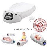 ราคา เครื่องชั่งน้ำหนักทารก เครื่องชั่งน้ำหนักเด็กอ่อน 1 20 Kg เครื่องชั่งน้ำหนักดิจิตอล Inspy ใหม่