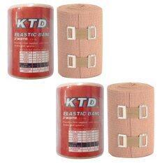 ความคิดเห็น Elastic Bandage ผ้าพันยืดข้อมือข้อเท้า 3 นิ้ว แพ็ค4