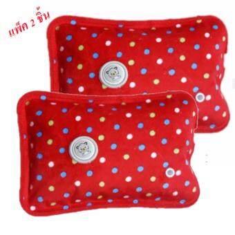 กระเป๋าน้ำร้อนไฟฟ้า Electric Heating Bag ร้อนเร็ว สะดวกในการใช้งาน ลายจุด สีแดง แพ็ค 2 ชิ้น
