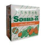 ซื้อ Electrolyte Beverage Powder Rdt50 เครื่องดื่มเกลือแร่ ตรา รอแยลดี รสผลไม้รวม 25 กรัม 50ซองX1กล่อง ออนไลน์ ถูก
