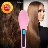 Elit แปรงหวีไฟฟ้าผมตรง Fast Hair Straightener รุ่น Hqt 906 Pink ใน กรุงเทพมหานคร