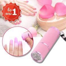 ซื้อ Elit ไฟฉายแสง Uv 2In1 สำหรับอบเล็บ อบเจล อเนกประสงค์ 9Led Mini Nail Dryer Pink รุ่น Mnd 254 แถมฟรี 1 ชุด ใหม่ล่าสุด