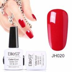 ขาย สีเจล Elite Red Colors Series เบอร์ Jh020 ขนาด 10 Ml ออนไลน์