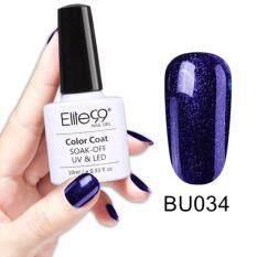 ขาย สีเจล Elite99 New 2017 Blue Colors Series เบอร์ Bu034 ขนาด 10 Ml ผู้ค้าส่ง