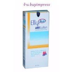 ส่วนลด Ellgy H2O Arr Lotion 250G โลชั่นบำรุงผิวสำหรับผิวแพ้ง่าย Ellgy กรุงเทพมหานคร