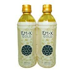 ราคา Em•x Gold 500 มล 2 ขวด Em ไทย