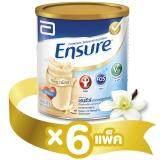 ราคา Ensure ชุดเอนชัวร์อาหารสูตรครบถ้วน กลิ่นวานิลลา ขนาด 400G แพ็ค 6 Ensure Complete And Balanced Nutrition Vanilla 400 G Pack 6 Ensure เป็นต้นฉบับ