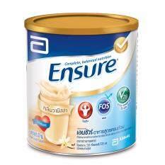 ซื้อ Ensure เอนชัวร์อาหารสูตรครบถ้วน กลิ่นวานิลลา ขนาด 400G Ensure Complete And Balanced Nutrition Vanilla 400 G ใหม่ล่าสุด