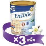 ซื้อ Ensure เอนชัวร์อาหารสูตรครบถ้วน กลิ่นวานิลลา 850G แพค3 Ensure Complete And Balanced Nutrition 850G Pack 3 Vanilla Flavor Ensure