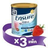 ราคา Ensure เอนชัวร์อาหารสูตรครบถ้วน กลิ่นสตรอเบอร์รี่ 400G แพค3 Ensure Complete And Balanced Nutrition 400 G Pack 3 Strawberry Flavor Ensure