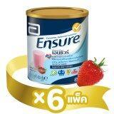 ซื้อ Ensure เอนชัวร์อาหารสูตรครบถ้วน กลิ่นสตรอเบอร์รี่ 400G แพค6 Ensure Complete And Balanced Nutrition 400 G Pack 6 Strawberry Flavor Ensure เป็นต้นฉบับ