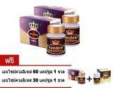 ราคา Enzyme Qualites ควอลิเทส เอนไซม์ ควอลิเทส 60 แคปซูล 2 ขวด ฟรี Enzyme ควอลิเทส 60 Caps 1 ขวด 30 Caps 1 ขวด ที่สุด