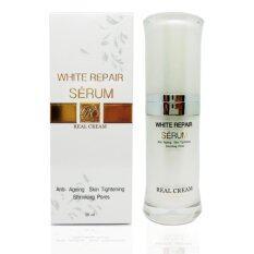 ขาย เรียวครีม รีแพร์ เซรั่ม White Repair Serum เซรั่มหน้าเงา ช่วยทำให้ผิวหน้าขาวใส เงาวาว ดูมีออร่า หน้าเด้งเหมือนสาวเกาหลี 20 Ml ออนไลน์ ใน ปทุมธานี