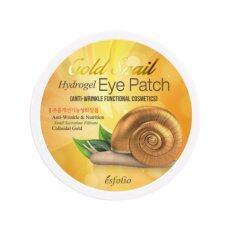 ซื้อ Esfolio Gold Snail Hydrogel Eye Patch 90G 60 Sheets มาส์กใต้ตา ออนไลน์