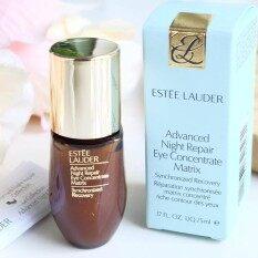 ESTEE LAUDER advanced night repair eye concentrate matrix เซรั่มบำรุงผิวรอบดวงตา 5ml (1 ขวด)