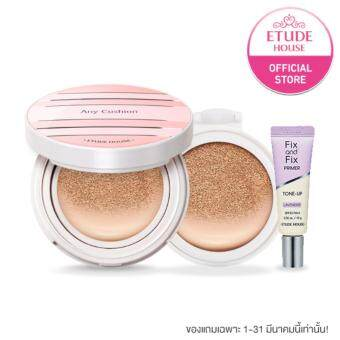 ETUDE HOUSE Any Cushion All Day Perfect Special Set #PETAL