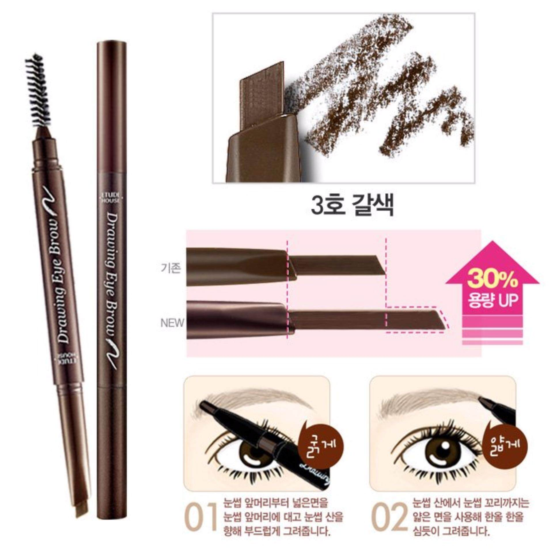 Etude House Drawing Eye Brow #3 สีน้ำตาล
