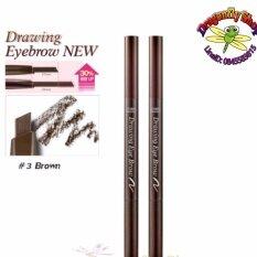 ราคา Etude House Drawing Eye Brow New ตัวใหม่เพิ่มปริมาณ30 No 3 Brown แพ็คคู่ Etude House ออนไลน์