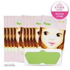 ส่วนลด Etude House Green Tea Nose Pack 1 เซ็ท มี 10 ชิ้น Etude House ใน กรุงเทพมหานคร