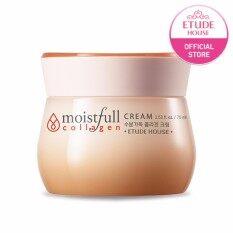 ETUDE HOUSE Moistfull Collagen Cream (75 ml) [Summer Recommend]