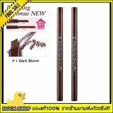 ขาย Etude House ดินสอเขียนคิ้ว New No 1 Dark Brown X2ด้าม Drawing Eye Brow Duo ตัวใหม่เพิ่มปริมาณ30 ใน กรุงเทพมหานคร