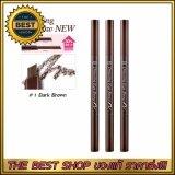 ราคา Etude House ดินสอเขียนคิ้ว New No 1 Dark Brown X3ด้าม Drawing Eye Brow Duo ตัวใหม่เพิ่มปริมาณ30 เป็นต้นฉบับ