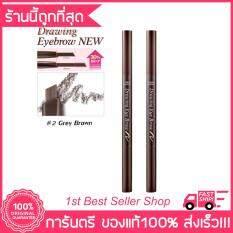 ขาย Etude House ดินสอเขียนคิ้ว New No 2 Gray Brown X2ด้าม Drawing Eye Brow Duo ตัวใหม่เพิ่มปริมาณ30 ออนไลน์ กรุงเทพมหานคร