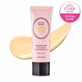 ซื้อที่ไหน ETUDE HOUSE Precious Mineral Beautifying Block Cream Moist SPF50+ PA+++ #Vanilla (45 g)
