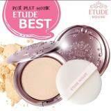 ราคา Etude House Secret Beam Powder Pact Spf 36 Pa 16 G แป้งเนื้อบางเบาประกายวิ้ง N02 Light Pearl Beige สำหรับผิวขาว Etude House ใหม่