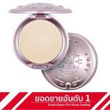 ซื้อ Etude House Secret Beam Powder Pact Spf36Pa 16G N02 Light Pearl Beige Etude House