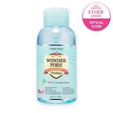 ราคา Etude House Wonder Pore Freshner 500Ml