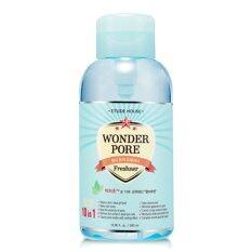 ราคา Etude Wonder Pore Freshner 500 Ml ออนไลน์