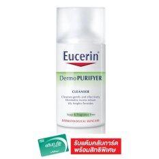 ซื้อ Eucerin เดอร์โมเพียวริฟายเออร์ คลีนเซอร์ 100 มล ใหม่