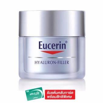 Eucerin ไฮยาลูรอน ฟิลเลอร์ ไนท์ ครีม 50 มล.-
