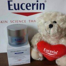 ขาย Eucerin Hyaluron Filler 3D Filler Night Creame 50 Ml ตัวสินค้ามีการซีลกล่องอย่างดี ใหม่