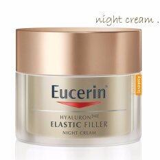ส่วนลด Eucerin Hyaluron Fillernight Cream 50 Ml Eucerin กรุงเทพมหานคร