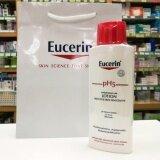 ขาย Eucerin Ph5 Lotion Reduces Skin Sensitivity โลชั่นเพื่อผิวบอบบาง สำหรับผิวธรรมดาถึงผิวแห้ง 250 Ml 1ขวด ถูก ใน กรุงเทพมหานคร