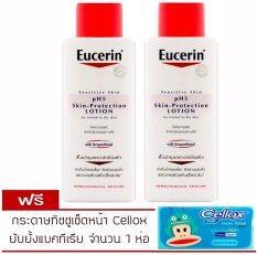 ขาย Eucerin Ph5 Skin Protection Lotion บำรุงผิวบอบบาง แพ้ง่าย250Ml แพ็ค2 ออนไลน์ ใน กรุงเทพมหานคร
