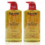 ขาย Eucerin Ph5 Skin Protection Shower Oil 2ขวด สูตรสำหรับผิวแห้งมาก 400 Ml ออนไลน์ ใน กรุงเทพมหานคร