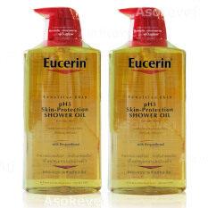 ซื้อ Eucerin Ph5 Skin Protection Shower Oil 2ขวด สูตรสำหรับผิวแห้งมาก 400 Ml ถูก กรุงเทพมหานคร