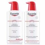 ขาย Eucerin Sensitive Skin Ph5 Lotion F 2 ขวด 400 Ml สำหรับผิวแห้งมาก ใน กรุงเทพมหานคร