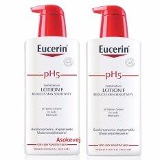 โปรโมชั่น Eucerin Sensitive Skin Ph5 Lotion F 2 ขวด 400 Ml สำหรับผิวแห้งมาก