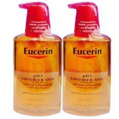 Eucerin Sensitive Skin Ph5 Shower Oil For Dry Skin 400 Ml 2 ขวด กรุงเทพมหานคร