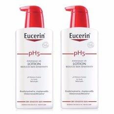 ซื้อ Eucerin Sensitive Skin Ph5 Skin Protection Lotion 400 Ml 2 ขวด ใน กรุงเทพมหานคร