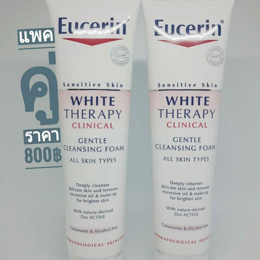 Eucerin White Therapy Clinical Gentle Cleansing Foam 150 ml. (2 ชิ้น)EXP:04/2021 ส่ง kerry