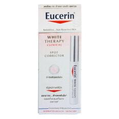 ขาย Eucerin White Therapy Clinical Spot Corrector 5 Ml 1 หลอด ถูก ไทย