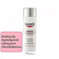 ขาย ซื้อ Eucerin White Therapy Day Fluid Uva Uvb Spf30 50Ml Exp01 2020 สมุทรปราการ