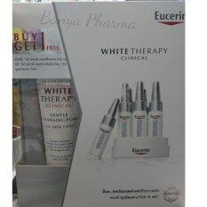 ราคา Eucerin White Therapy Set เพื่อผิวกระจ่างใส Eucerin White Concentrate Serum กล่อง 6หลอด X 5มล แถมฟรี Eucerin White Gentle Cleansing Foam หลอดใหญ่ 150กรัม ที่สุด