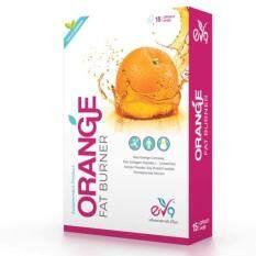 Ev9 Orange Fat Burner อาหารเสริมช่วยเบิร์นไขมัน ปรับรูปร่าง ถูก