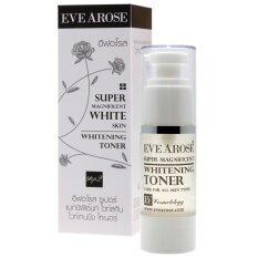 ซื้อ Evearose Super Magnificent White Skin Whitening Toner 40 Ml Evearose ถูก